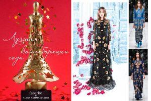 PRO_fashion-2016